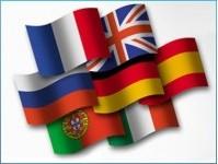 Cursos gratis trabajadores idiomas